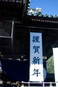 hatumoude