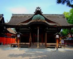 お祓い神社